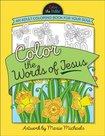 Kleurboek--Color-the-words-of-Jesus