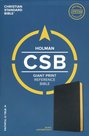 CSB-giant-print-reference-bible-black-leatherlook