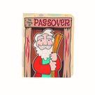 Mini-board-book-passover
