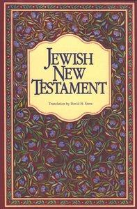 CJB complete Jewish new testament multicolor paperback