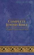 CJB complete Jewish bible multicolor paperback